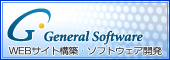 general software