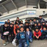 【報告】2月26日 Jリーグ観戦ツアーを開催しました