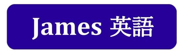 James eigo
