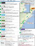 【訂正とお詫び】BSCサポート企業・団体マップのお知らせ(BSC会員証について)