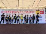 11/25 びわこ男女駅伝フェスティバルに陸上スクール、陸上アスリートスクールの子どもが参加しました!